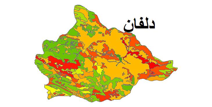 شیپ فایل کاربری اراضی شهرستان دلفان