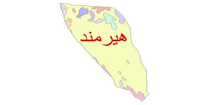 دانلود نقشه شیپ فایل زمین شناسی شهرستان هیرمند