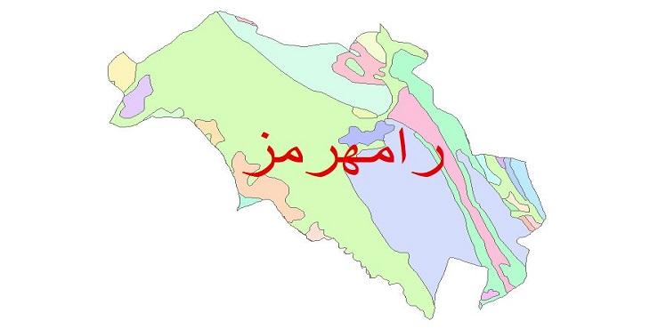 دانلود نقشه شیپ فایل زمین شناسی شهرستان رامهرمز