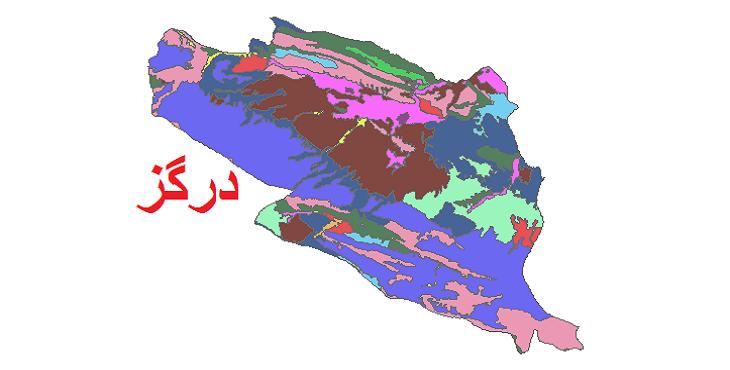 شیپ فایل کاربری اراضی شهرستان درگز