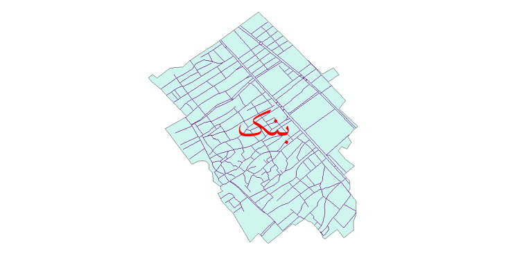 دانلود نقشه شیپ فایل شبکه معابر شهر بنک سال 1399