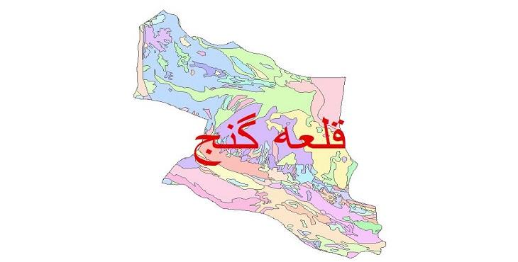 دانلود نقشه شیپ فایل زمین شناسی شهرستان قلعه گنج