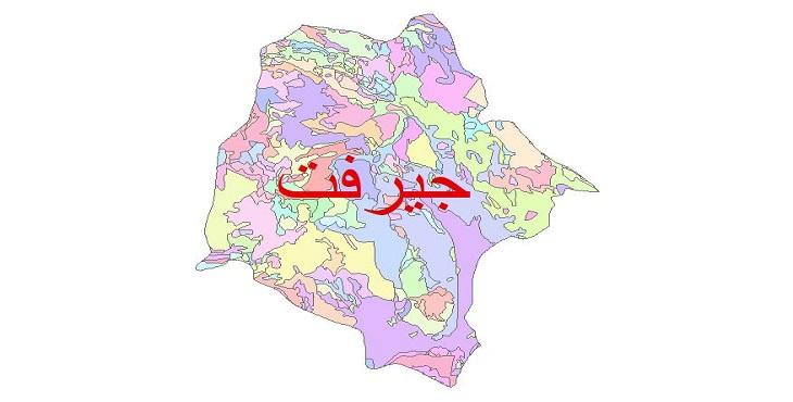دانلود نقشه شیپ فایل زمین شناسی شهرستان جیرفت