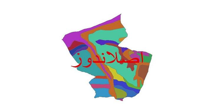 دانلود نقشه شیپ فایل زمین شناسی شهرستان اصلاندوز