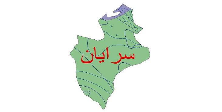 دانلود شیپ فایل اقلیمی شهرستان سرایان
