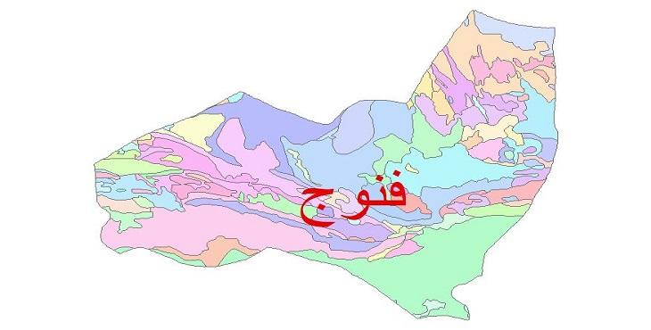 دانلود نقشه شیپ فایل زمین شناسی شهرستان فنوج