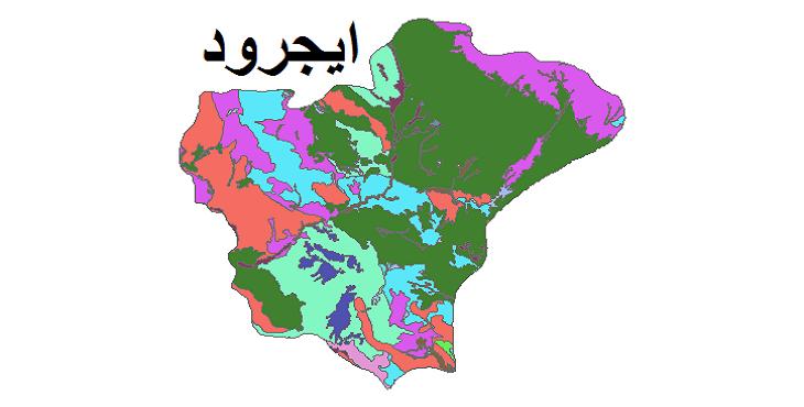 شیپ فایل کاربری اراضی شهرستان ایجرود