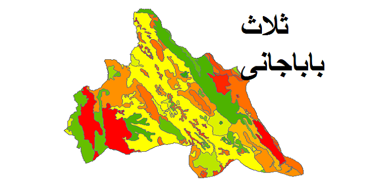 شیپ فایل کاربری اراضی شهرستان ثلاث باباجانی
