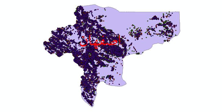 دانلود نقشه شیپ فایل آمار جمعیت نقاط شهری و نقاط روستایی استان اصفهان از سال 1335 تا 1395