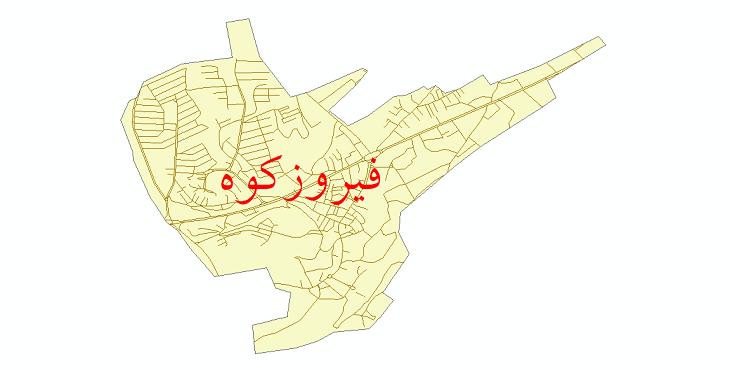 دانلود نقشه شیپ فایل شبکه معابر شهر فیروزکوه سال 1399