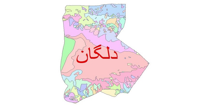 دانلود نقشه شیپ فایل زمین شناسی شهرستان دلگان