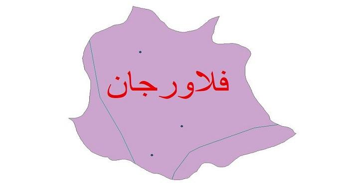دانلود شیپ فایل اقلیمی شهرستان فلاورجان