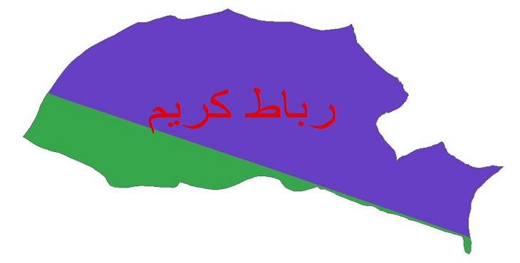 دانلود شیپ فایل اقلیمی شهرستان رباط کریم
