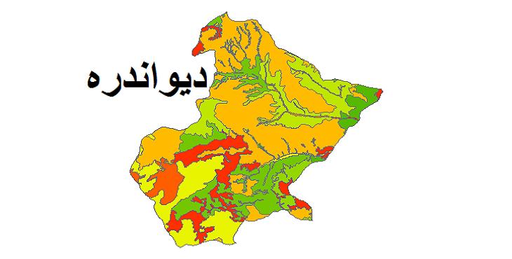شیپ فایل کاربری اراضی شهرستان دیواندره