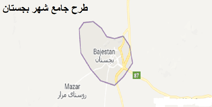 دانلود طرح جامع شهر بجستان سال 1394