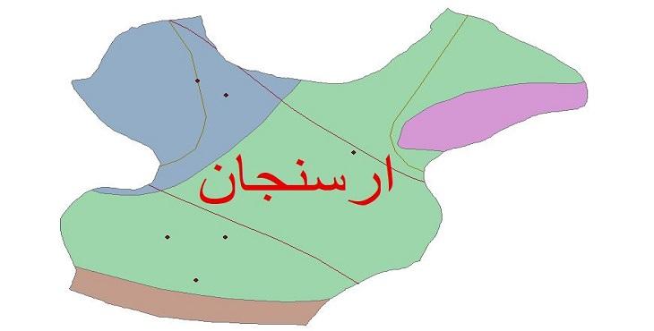 دانلود شیپ فایل اقلیمی شهرستان ارسنجان