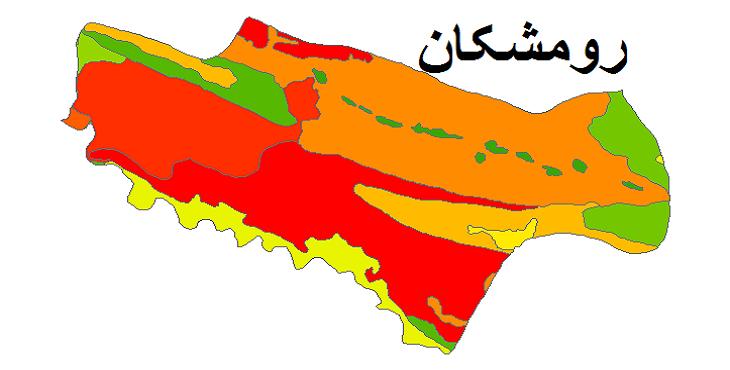 شیپ فایل کاربری اراضی شهرستان رومشکان
