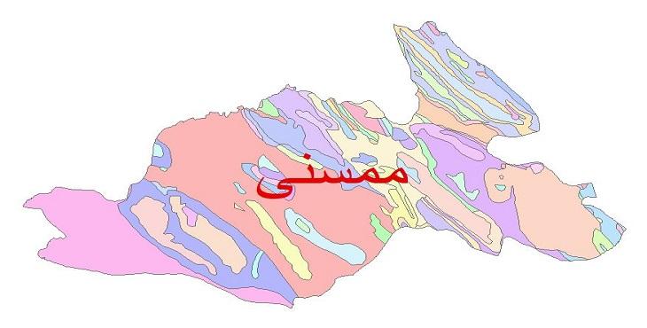 دانلود نقشه شیپ فایل زمین شناسی شهرستان ممسنی