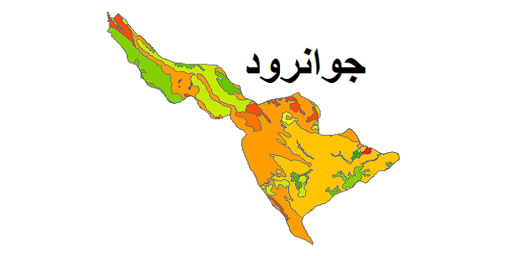 شیپ فایل کاربری اراضی شهرستان جوانرود