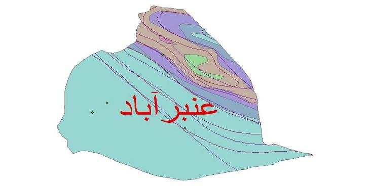 دانلود شیپ فایل اقلیمی شهرستان عنبرآباد