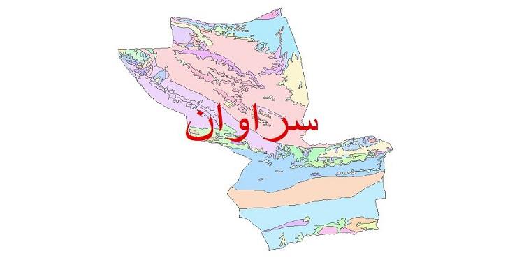 دانلود نقشه شیپ فایل زمین شناسی شهرستان سراوان