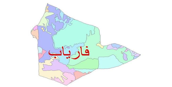 دانلود نقشه شیپ فایل زمین شناسی شهرستان فاریاب