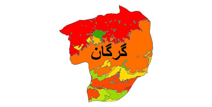 شیپ فایل کاربری اراضی شهرستان گرگان