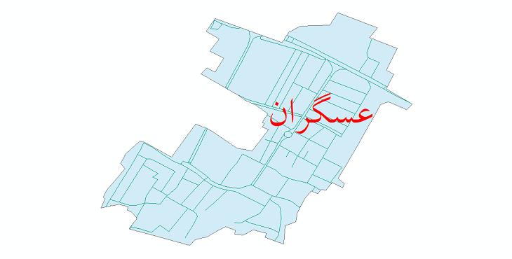 دانلود نقشه شیپ فایل شبکه معابر شهر عسگران سال 1399