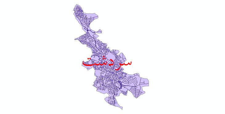 دانلود نقشه شیپ فایل شبکه معابر شهر سردشت سال 1399