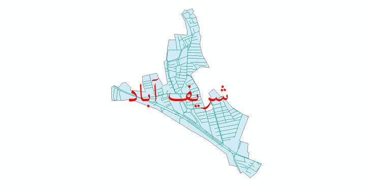 دانلود نقشه شیپ فایل شبکه معابر شهر شریف آباد سال 1399