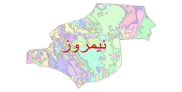 دانلود نقشه شیپ فایل زمین شناسی شهرستان نیمروز