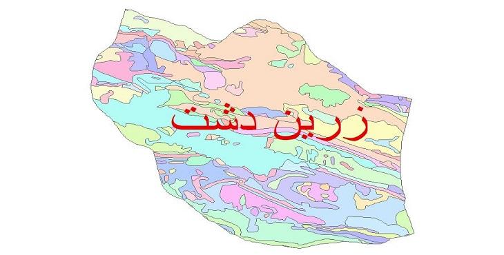 دانلود نقشه شیپ فایل زمین شناسی شهرستان زرین دشت
