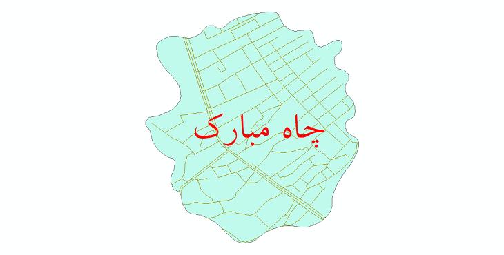 دانلود نقشه شیپ فایل شبکه معابر شهر چاه مبارک سال 1399