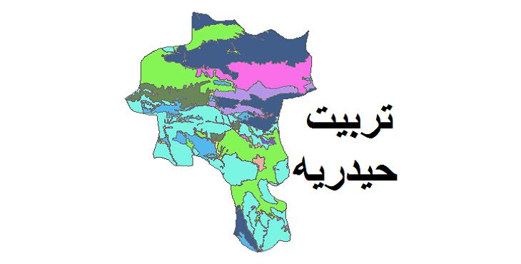 شیپ فایل کاربری اراضی شهرستان تربت حیدریه