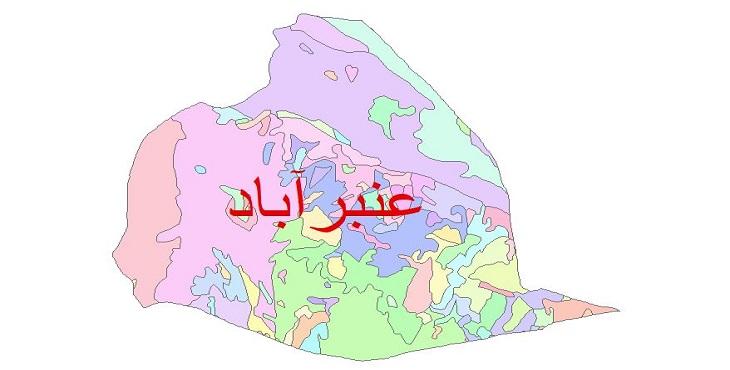دانلود نقشه شیپ فایل زمین شناسی شهرستان عنبرآباد