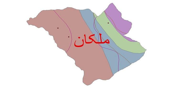 دانلود شیپ فایل اقلیمی شهرستان ملکان