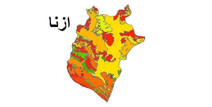شیپ فایل کاربری اراضی شهرستان ازنا
