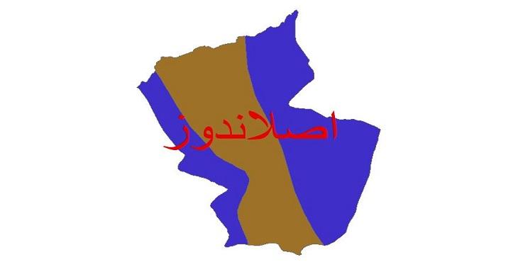 دانلود شیپ فایل اقلیمی شهرستان اصلاندوز