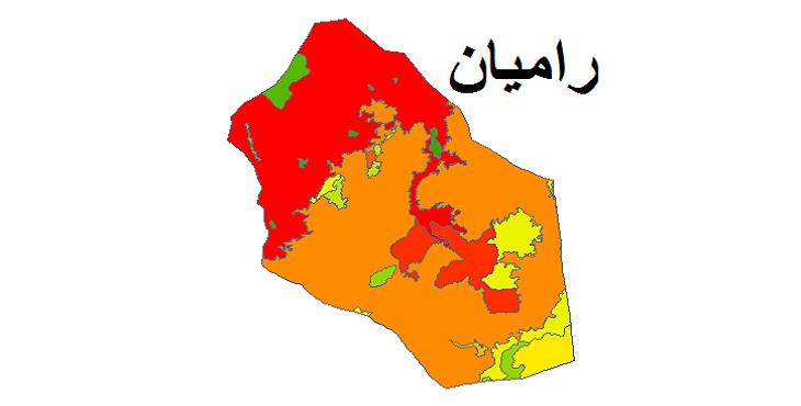 شیپ فایل کاربری اراضی شهرستان رامیان
