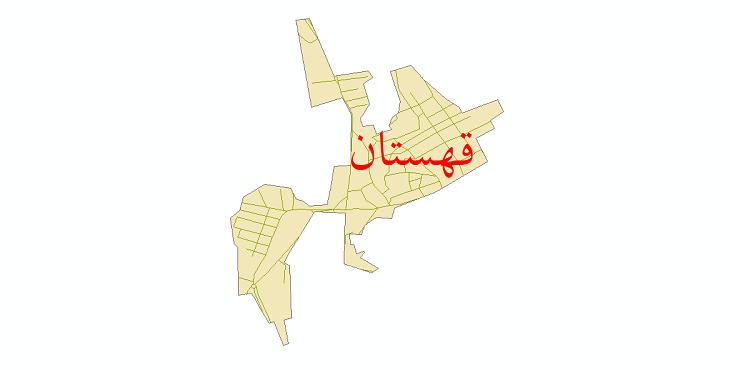 دانلود نقشه شیپ فایل شبکه معابر شهر قهستان سال 1399