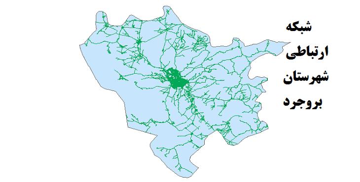 شیپ فایل شبکه راههای شهرستان بروجرد 1399