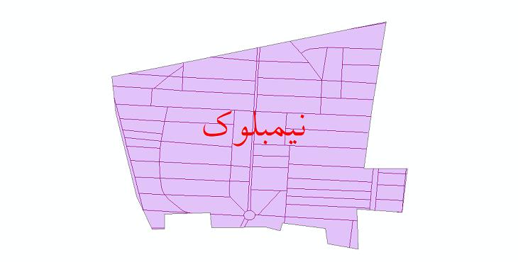 دانلود نقشه شیپ فایل شبکه معابر شهر نیمبلوک سال 1399