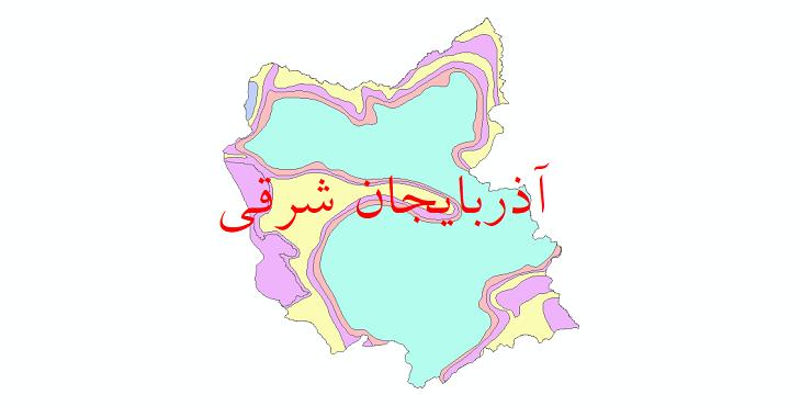 دانلود نقشه شیپ فایل طبقات اقلیمی استان آذربایجان شرقی
