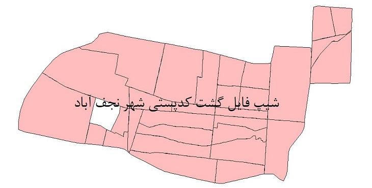 نقشه شیپ فایل گشت کدپستی شهر نجف آباد