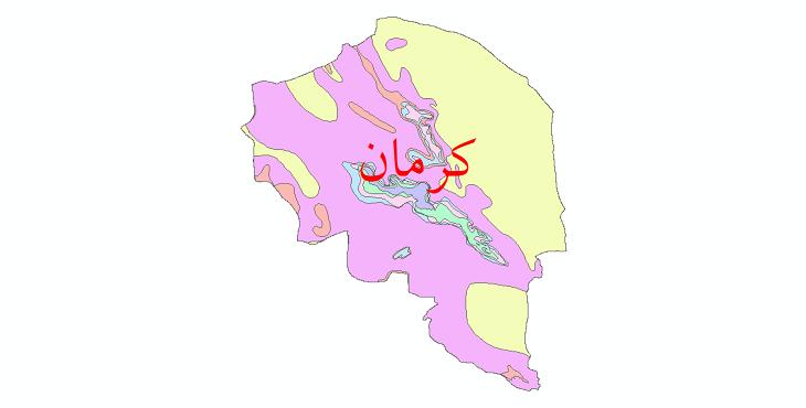 دانلود نقشه شیپ فایل طبقات اقلیمی استان کرمان
