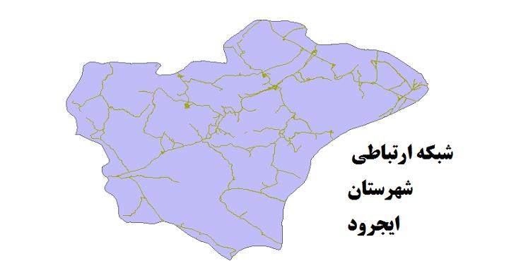 شیپ فایل شبکه راههای شهرستان ایجرود 1399