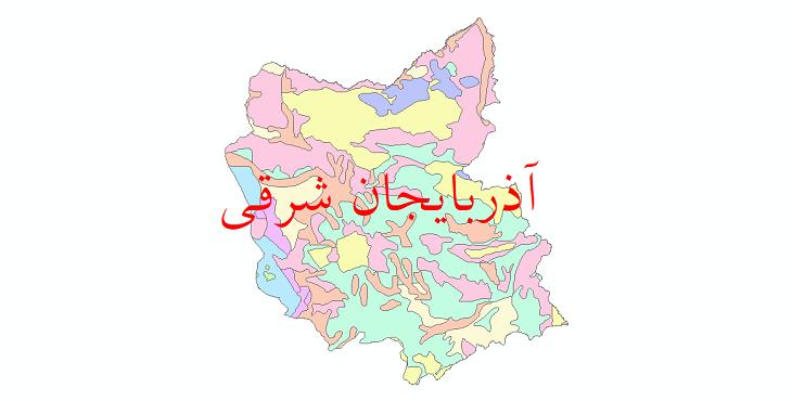 دانلود نقشه شیپ فایل پوشش گیاهی استان آذربایجان شرقی
