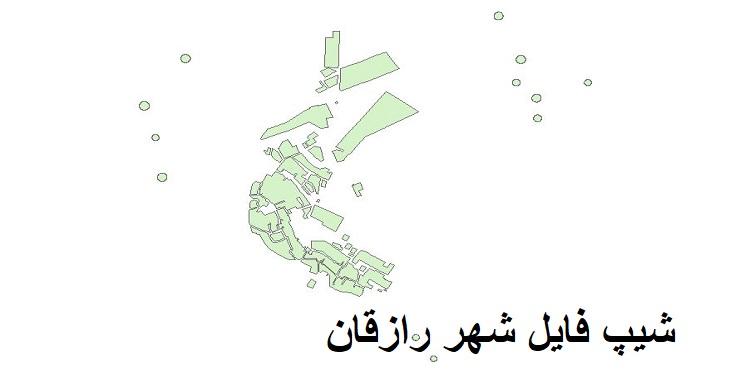 دانلود شیپ فایل بلوک آماری شهر رازقان سال ۱۳۸۵