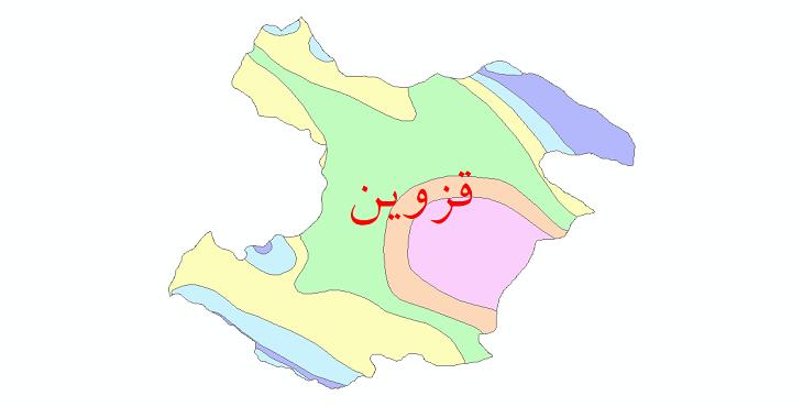 دانلود نقشه شیپ فایل طبقات اقلیمی استان قزوین