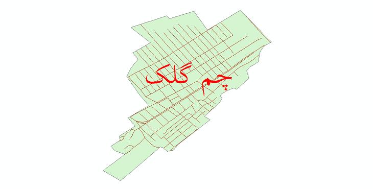 دانلود نقشه شیپ فایل شبکه معابر شهر چم گلک سال 1399